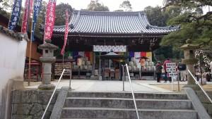 yodaji