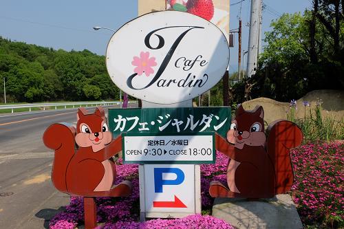 jardin kanban