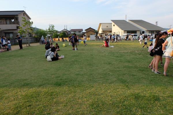 kanjouichi
