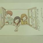 【SHISHAMOライブレポート「さよなら、僕のともだちと花の季節」】高松初ワンマンにしてチケット完売の人気ぶり!