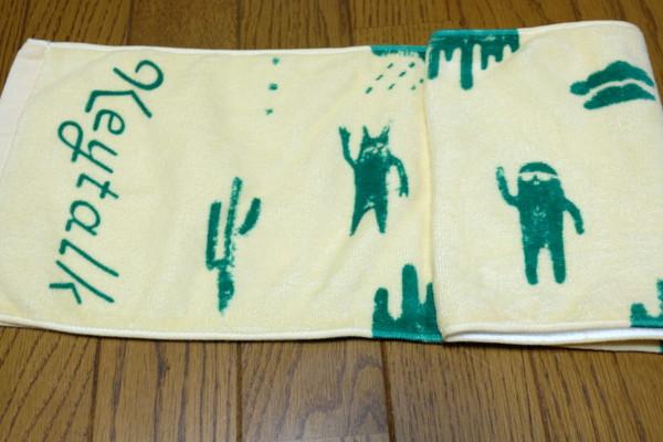 keytalk muffler towel