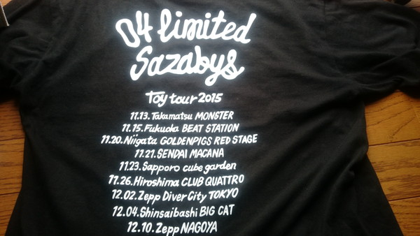 TOY Tour Tshirt