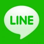 【LINEで友達のIDは確認できない!?】LINEの機能「連絡先」を使用した対処法を紹介!