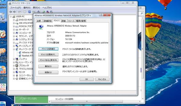 shikibetsusareteinai network