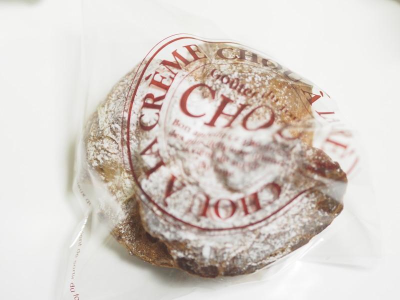 chou cream