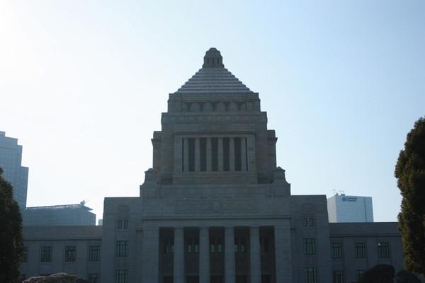 yamanohi