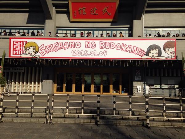 SHISHAMO NO BUDOKAN!!! (5)