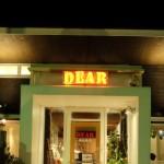 【高松市三谷町の「イタリア料理DEAR」】パスタの種類も豊富でランチメニューもあり!
