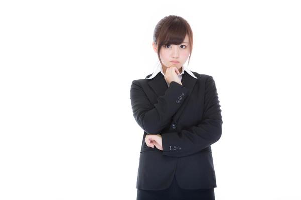 roudoukijunkantokusho-soudan