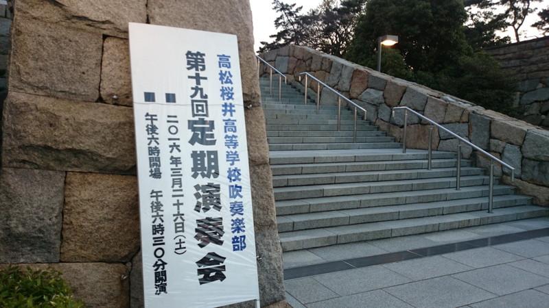 takamatsusakurai-suibu-teien (3)