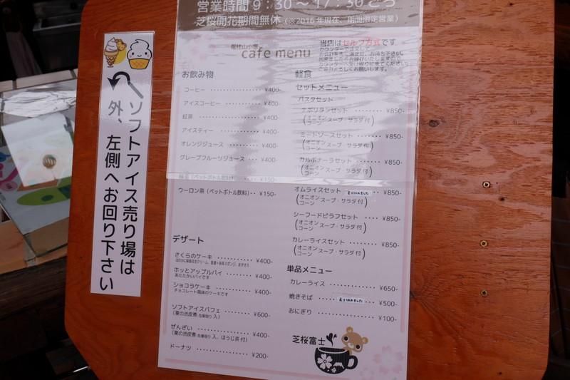 denchuuyamagoyacafe (4)