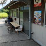 【映画「UDON」出演!香川県まんのう町・三嶋製麺所】うどん巡りコースに入れれば谷川米穀店にもアクセス可能!