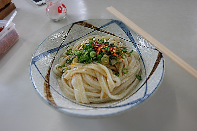 mishimaseimenjo