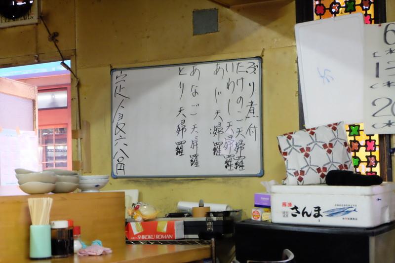 oshokujinomise okeichan (6)