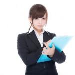 【総務の仕事内容一覧】人事から事務仕事まで様々な業務を兼任!