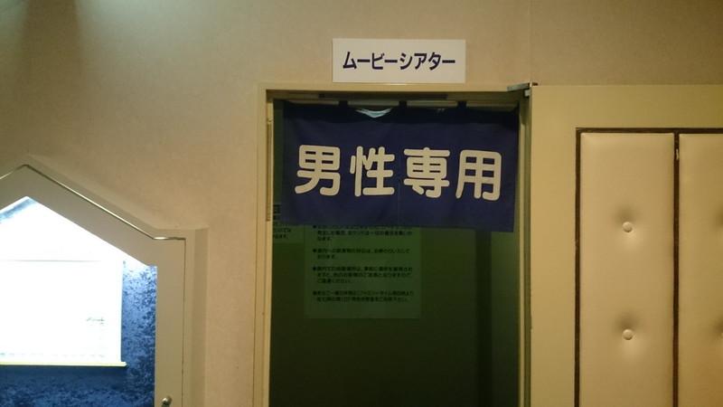 yashimadaiichikenkouland
