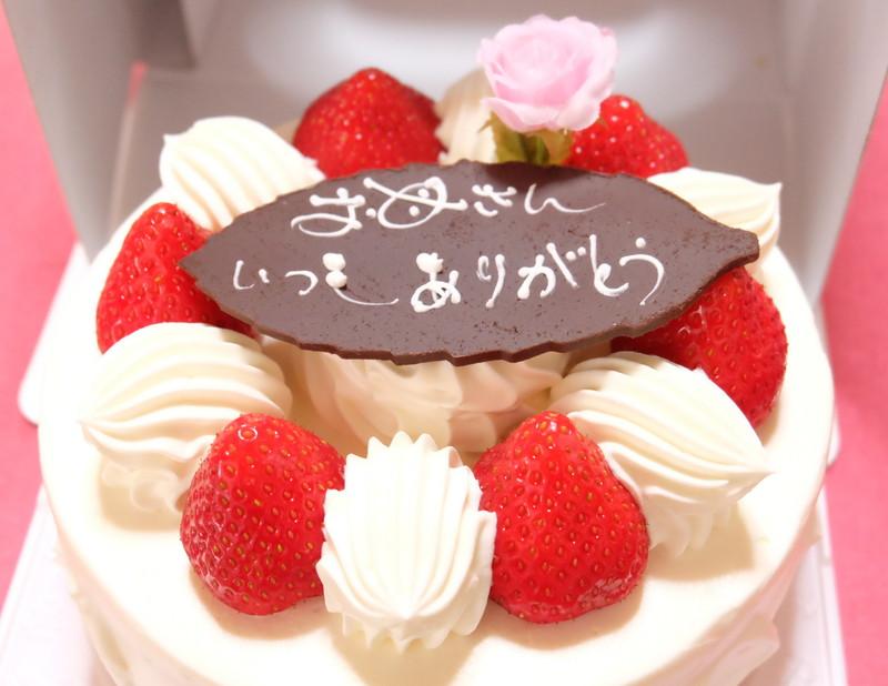 angelot hahanohi cake