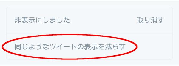 twitter-iine-hyoujisareru (1)