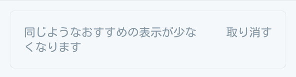 twitter-iine-hyoujisareru (2)