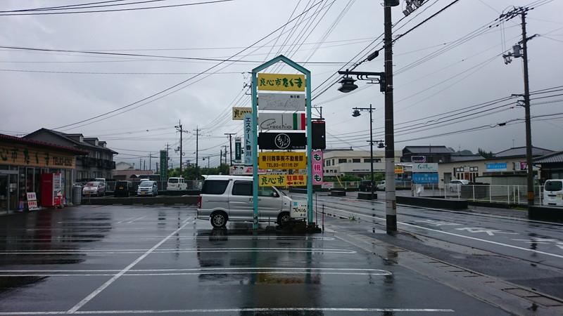 honkakuteuchiudon-mori (1)