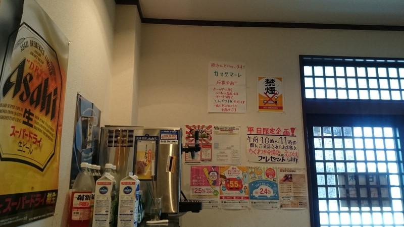 honkakuteuchiudon-mori (5)