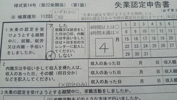koyouhokensetsumeikai (6)
