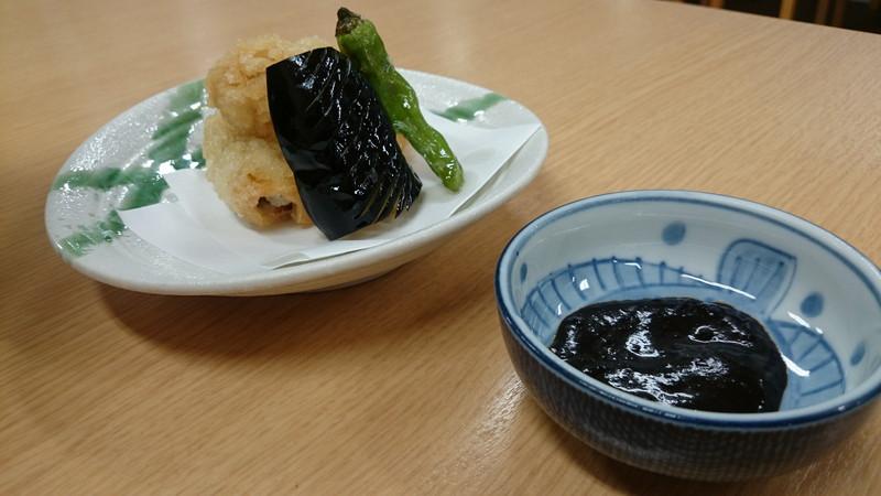 le-port-awashima (11)