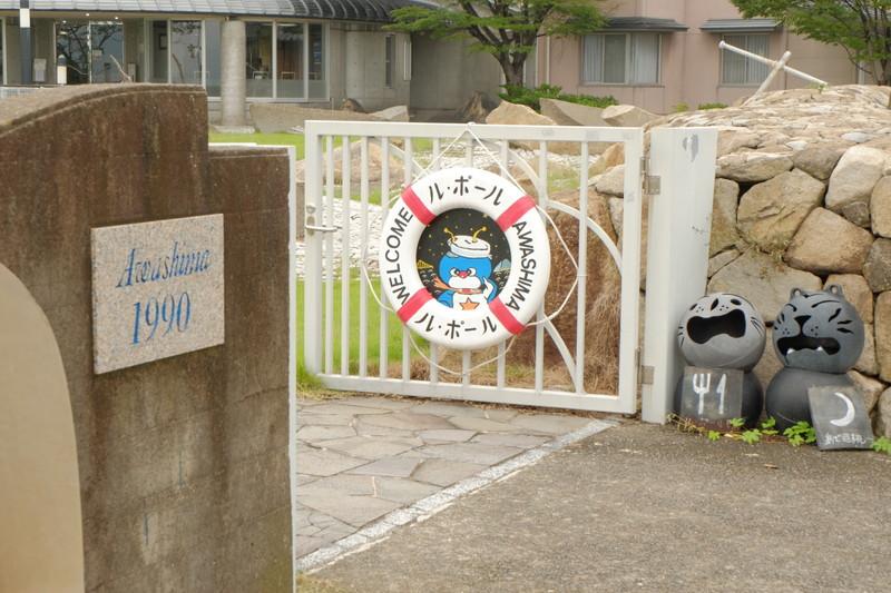 le-port-awashima (29)