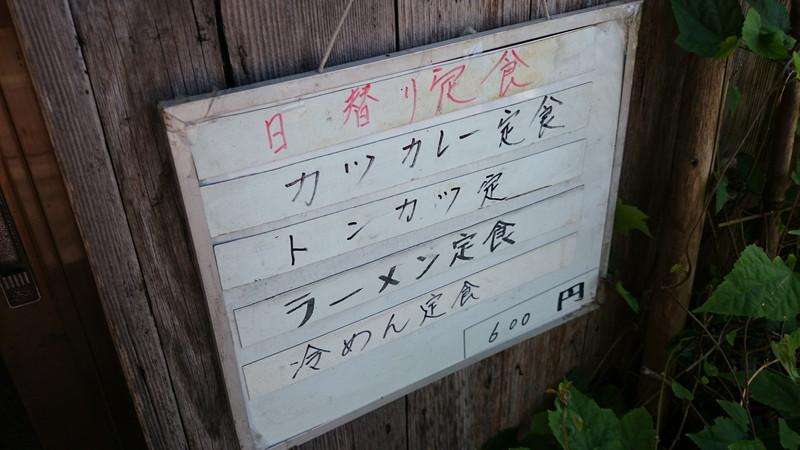 mandegan (1)