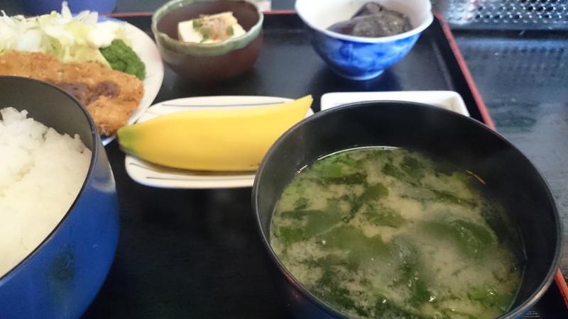 mandegan (8)