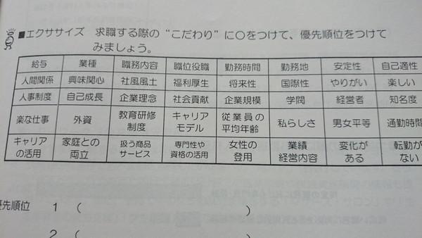 jibunniattashigoto (1)