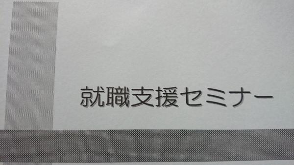 jibunniattashigoto (3)