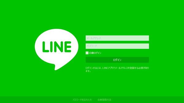 line-pc-tsuuwa (3)