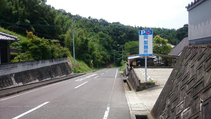 okaseimenjo (4)