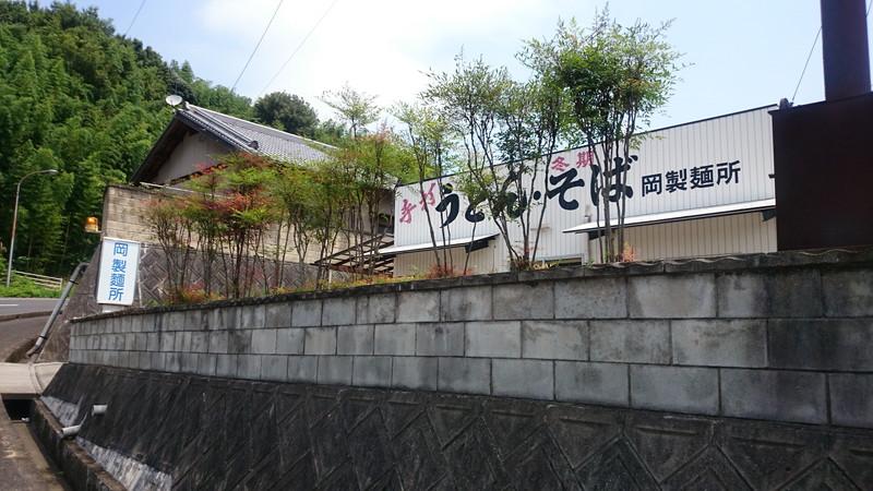 okaseimenjo (5)