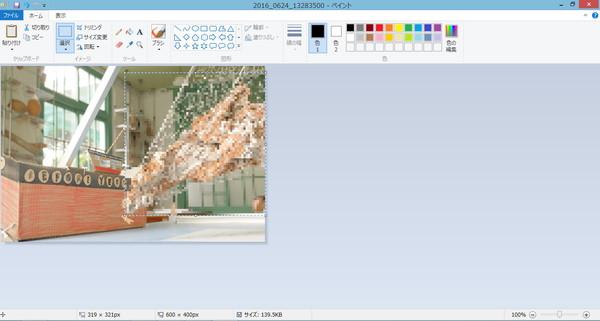 paint-mosaic-kakekata (5)