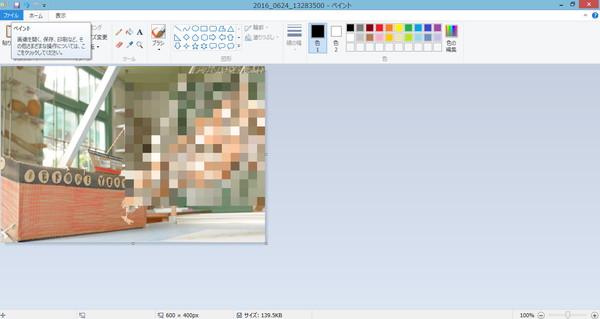 paint-mosaic-kakekata (6)