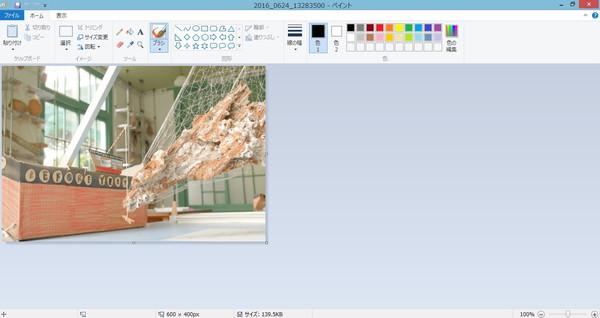 paint-mosaic-kakekata (9)