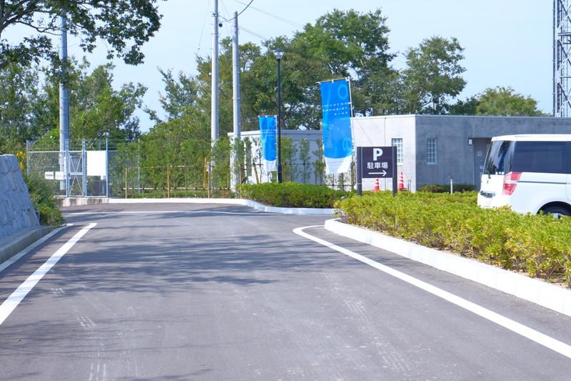 aji-ryuozan-park-2