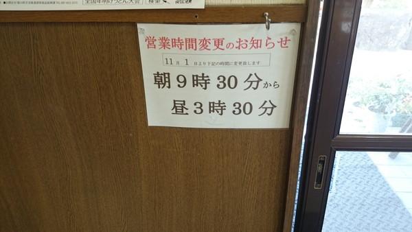 sanuki-no-pippi-4