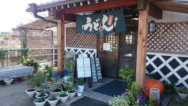 sanuki-no-pippi-7