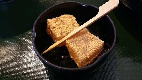 gyoukian-12