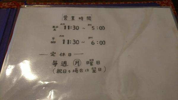 gyoukian-7