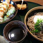 【行者そばがおすすめ!香川県高松市塩江町の蕎麦屋「行基庵」】近くには道の駅しおのえや温泉も!