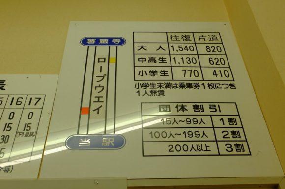 hashikuraji-kouyou-1