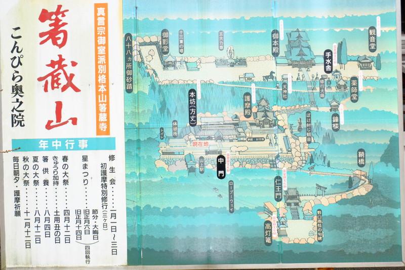 hashikuraji-kouyou-13