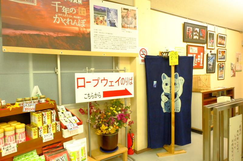 hashikuraji-kouyou-2