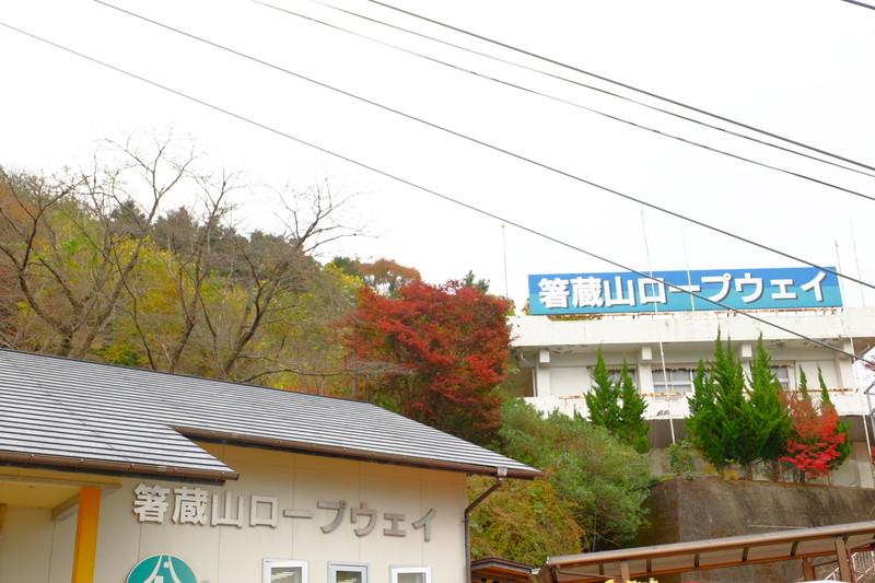 hashikuraji-kouyou-6