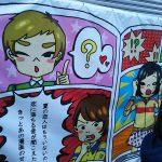 【SHISHAMOワンマンツアー2016秋:高松公演ライブレポート】「夏の恋人はもういないのに、恋に落ちる音が聞こえたのはきっとあの漫画のせい」