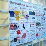 【売り切れる前に物販へ!SHISHAMO漫画ツアーグッズ紹介】タオルは朝子ちゃんと彩ちゃんの共作!